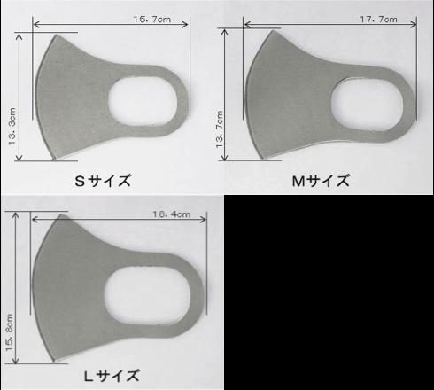 強接触冷感マスク(耳掛け一体タイプ)