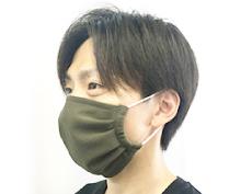 接触冷感マスク(プリーツタイプ)
