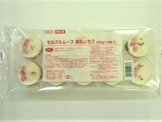 セルクルムース<br>練乳いちご
