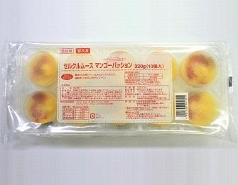 セルクルムース<br>マンゴーパッション