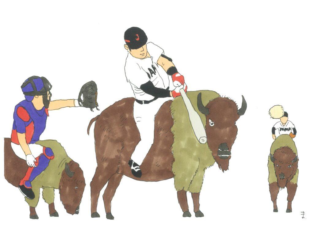 東平オリンピック 野牛